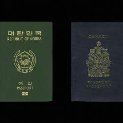 Tek Yang - KRCN I from Passport Series