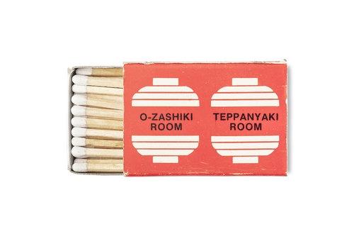 Matchbox: O-zashiki Room  by Cody  Greco