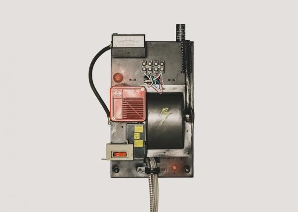 Technophile No. One by Zach Hertzman